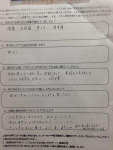 s_SCさん