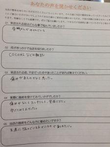 s_IMG_3777 (1)
