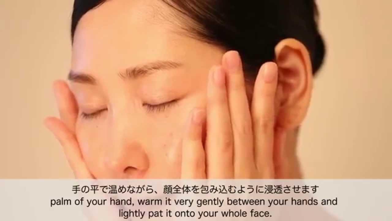 化粧水使い方