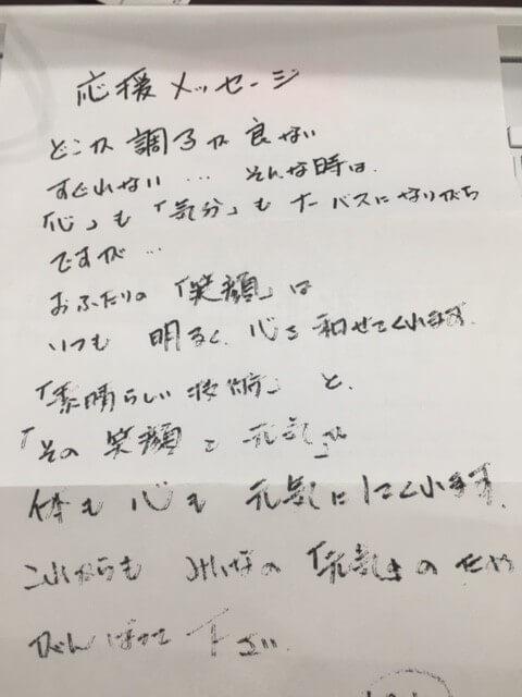 image1 (71)
