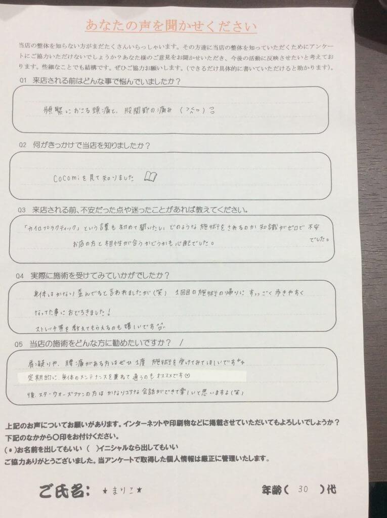 ファイル_000 (11)