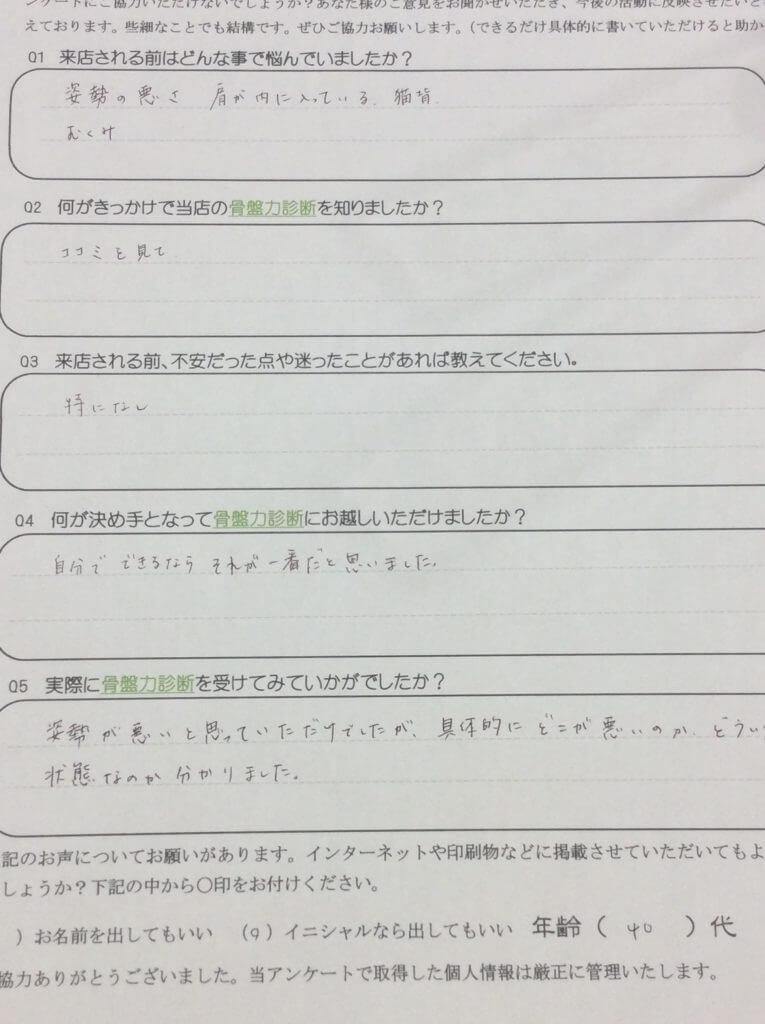ファイル_000 (22)
