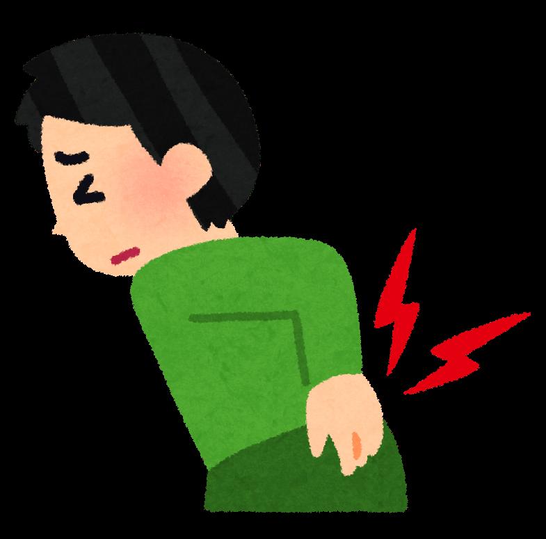 腰を痛める男性のイラスト