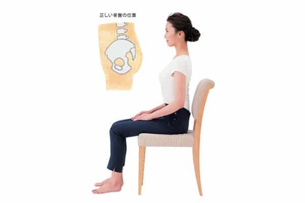 骨盤を立てて座る女性
